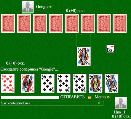 Карточная игра сто одно правила игры