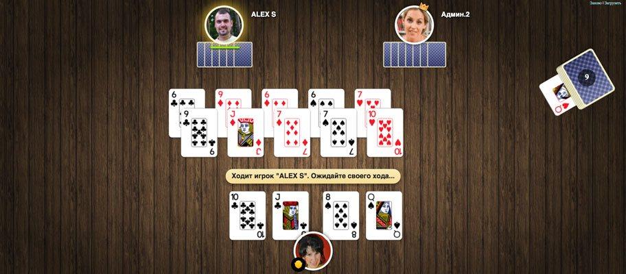 игра карты играть онлайн