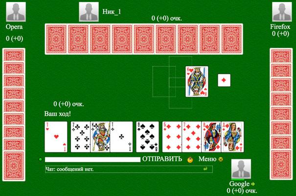 игра в покер онлайн с реальными людьми